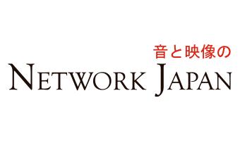 ネットワークジャパン株式会社