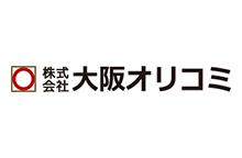 株式会社大阪オリコミ