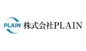 株式会社PLAIN
