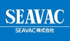 SEAVAC株式会社
