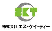 株式会社エス・ケイ・ティー