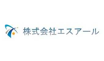 株式会社エスアール