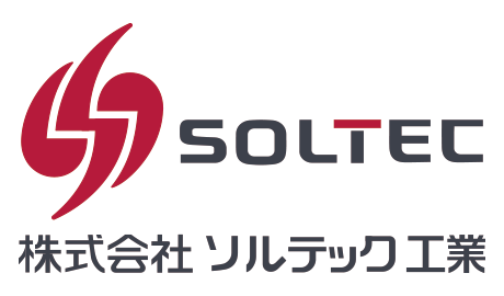 株式会社ソルテック工業
