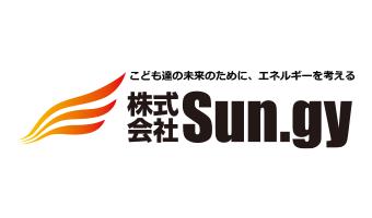 株式会社Sun.gy