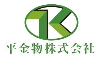 平金物株式会社