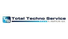 株式会社トータルテクノサービス