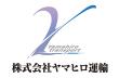 株式会社ヤマヒロ運輸