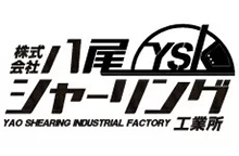 株式会社八尾シャーリング工業所