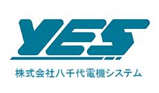 株式会社八千代電機システム