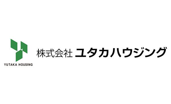 株式会社ユタカハウジング