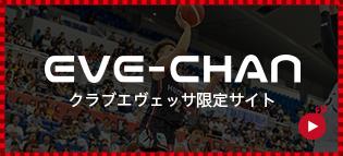 EVE-CHAN