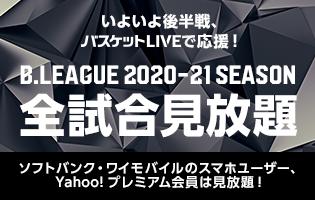 20210121basketlive